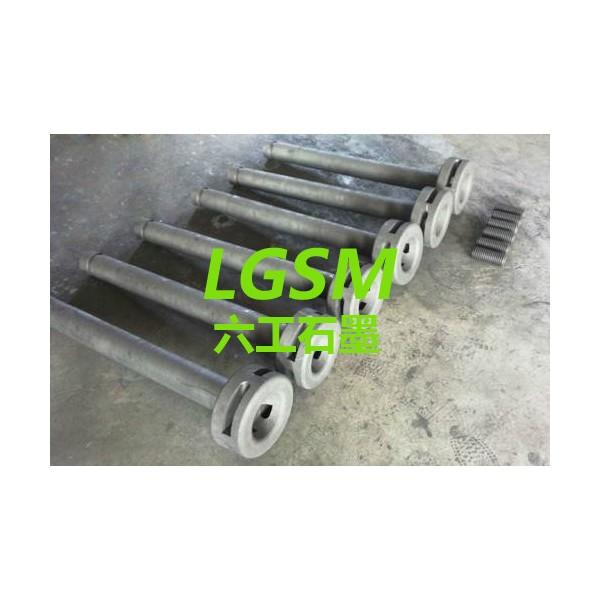 河南六工LG-018抗氧化石墨轉子,耐高溫石墨轉子