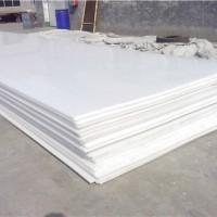 生产批发电镀设备用pp板 聚丙烯环保板材 pp塑料板材