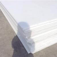白色PP加工定制 PP冲床垫板切割 山东PP硬板直销