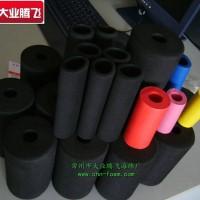 橡塑护套海绵管