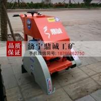 江西宜春电动混凝土路面切割机 手推式马路切缝机 水泥地面切割机
