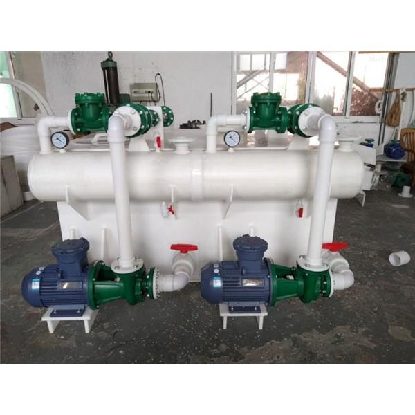 PP水喷射真空机组真空泵聚丙烯PP耐腐蚀真空机组