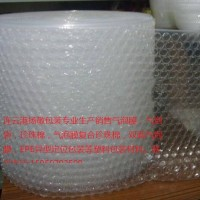 专业生产销售气泡膜气泡袋