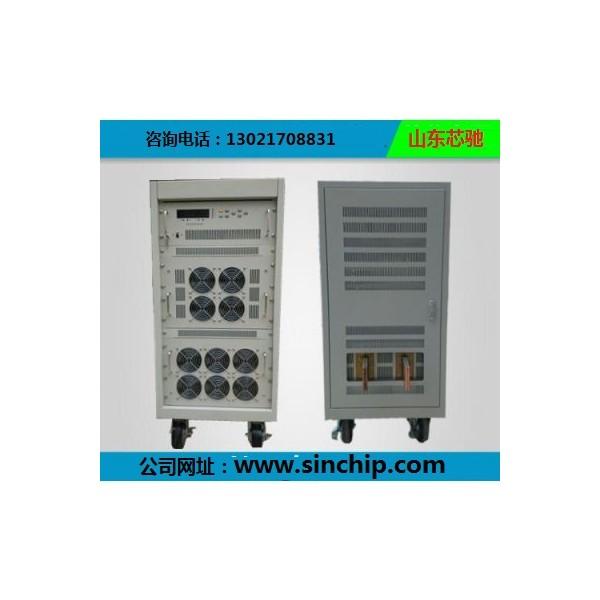 5V550A600A650A700A恒流可调电源可调直流电源