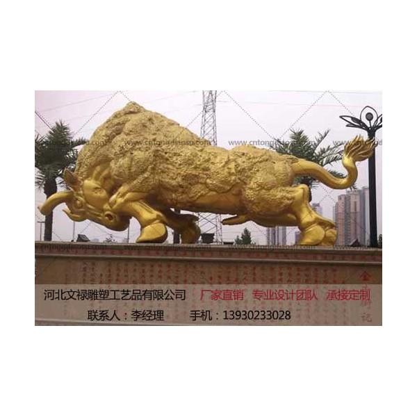 动物雕塑_大型动物雕塑制作_文禄铜雕