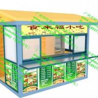 杭州实木水果售卖车美食街糖水售卖屋山洞古典花车 厂家直销