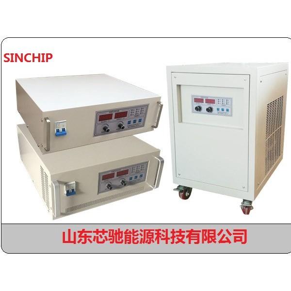 温升试验恒流电源24V650A_恒压恒流电源生产厂家