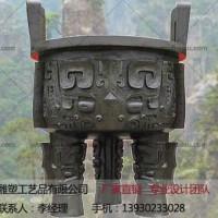 仿古青铜器_河北文禄铜雕厂铜雕订做价格优惠