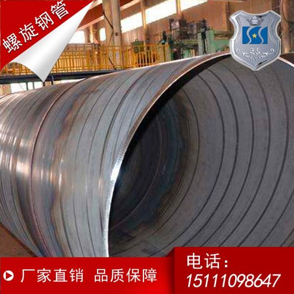 湖?#19979;?#26059;钢管厂家 长沙螺旋钢管规格219-1820价格
