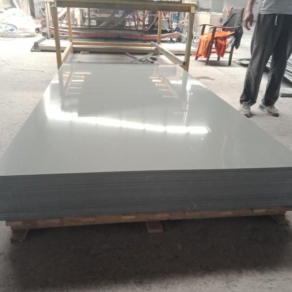 厂家定做PVC板工程板塑料板
