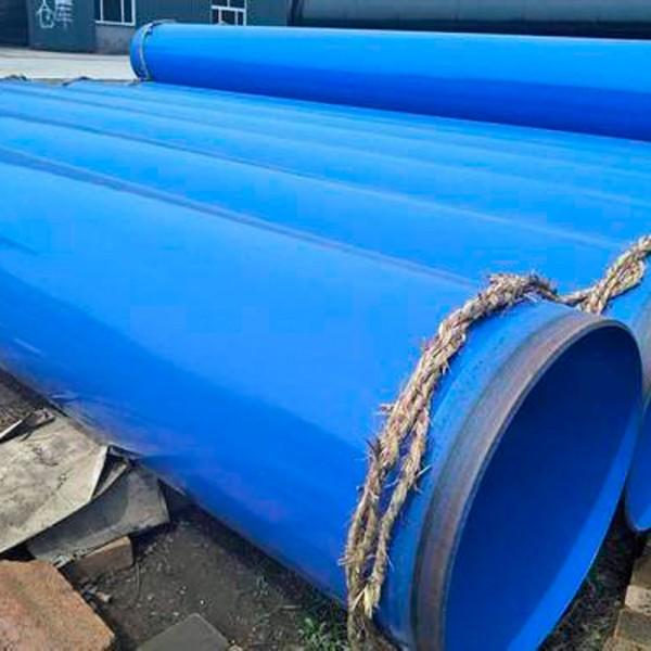 衡阳输水用?#36153;?#26641;脂防腐钢管制造商 生产厂家