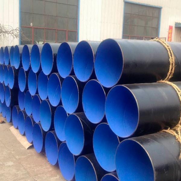湖南内外涂塑钢塑复合管生产厂家