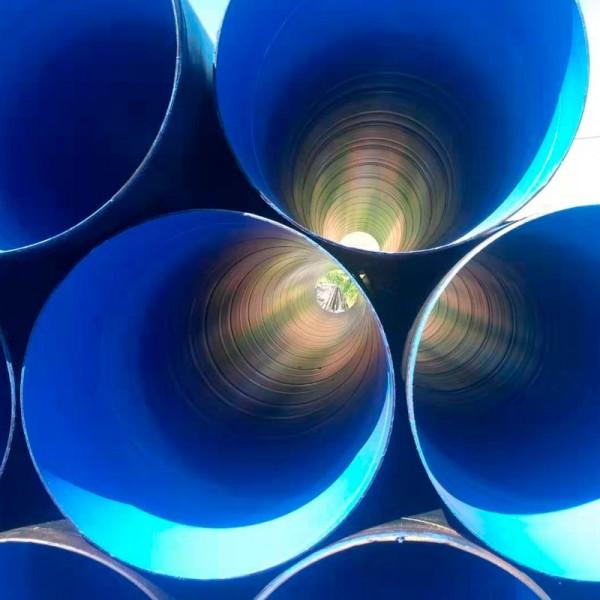 湘潭内外涂?#36153;?#26641;脂钢管制造商 厂家供应