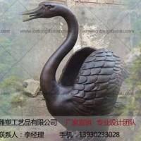 城市雕塑_铸铜大型城市雕塑_文禄铜雕厂供应