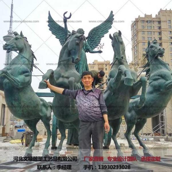 广场雕塑_铜雕广场雕塑_文禄铜雕