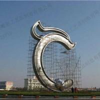 动物雕塑_河北志彪雕塑制作_订做动物雕塑价格优惠