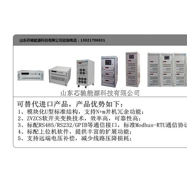 芯驰SPD系列800V250A大功率直流电源高频软开关技术