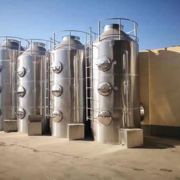 生产喷淋塔净化塔水洗塔的厂家,邹平铭泰环保厂家直供