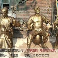 铜关公_大型铜关公制作_河北文禄雕塑