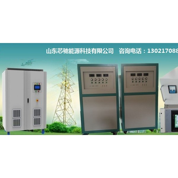 800V95A100A 可调直流稳压开关电源 程控直流电源