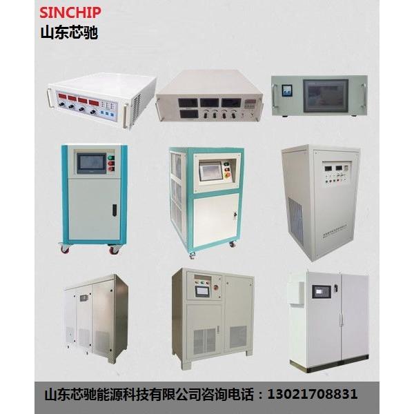 宝鸡0-700V920A930A940A 大功率直流电源公司