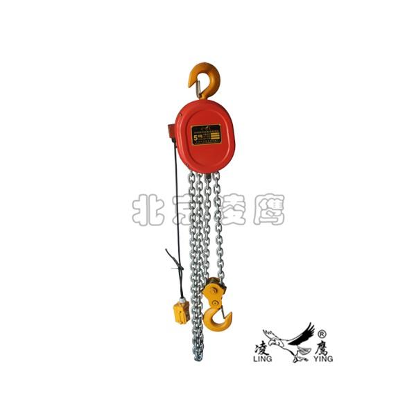 1吨3吨3米DHS型快速环链电动葫芦