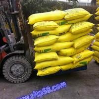 塑料托盘厂家直销湖南,岳阳,长沙,衡阳化工塑料托盘