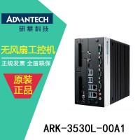 【安检监控】PPC-3060S研华工业平板电脑现货