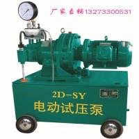 成都电动试压泵现货供应