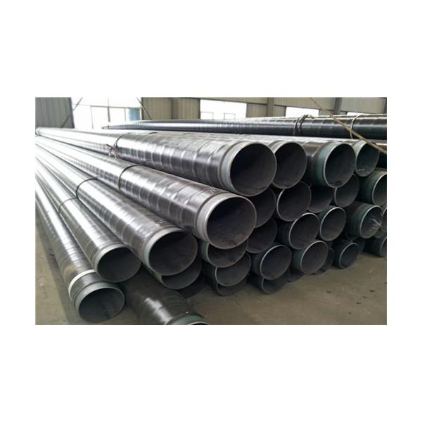河北3pe防腐钢管生产厂家
