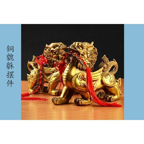 铜貔貅_河北文禄铜雕塑