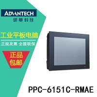 磁材称重喷码分档机PPC-6151C工业平板电脑【珠海研华】