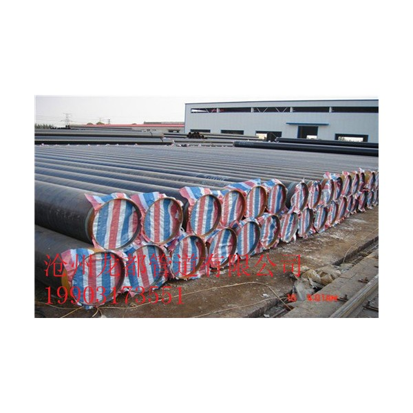 海洋油田用3pe防腐钢管厂家价格