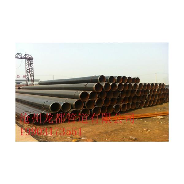 电厂专用3pe防腐钢管厂家价格