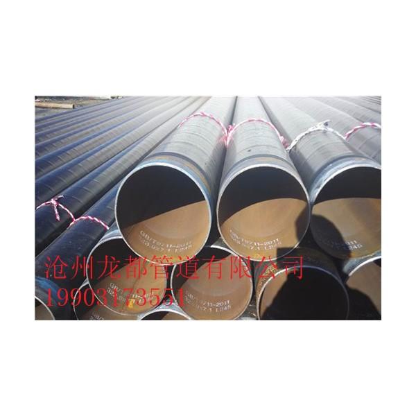 聚乙烯防腐钢管厂家价格