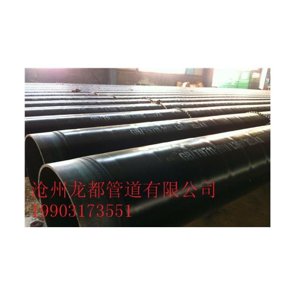 地埋防腐螺旋钢管厂家价格