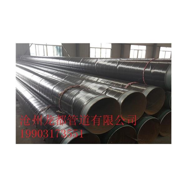 3pe防腐天然气螺旋钢管厂家