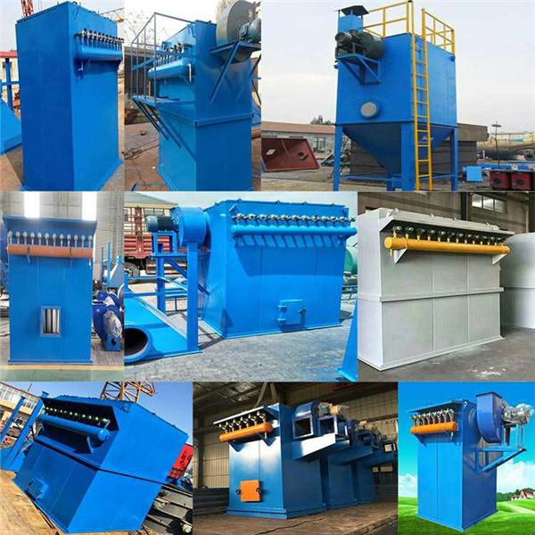 脉冲除尘器批发价格 脉冲除尘器生产厂家