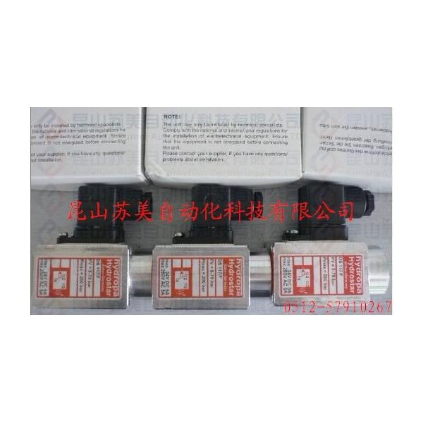 DS117-350/F压力开关