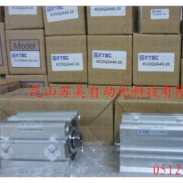 F.TEC气缸,F.TEC气动元件