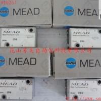 MEAD电磁阀LTV-15