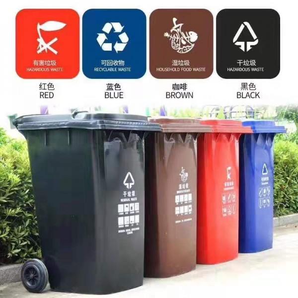 垃圾桶分类垃圾桶塑料垃圾桶环卫垃圾桶