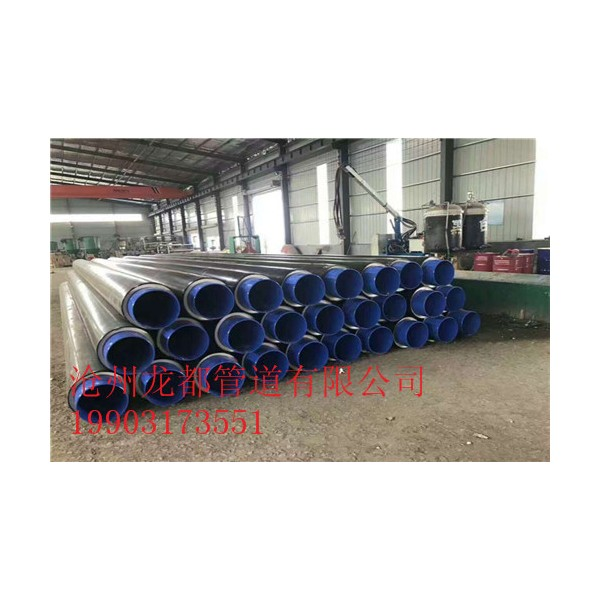 小口径保温钢管生产厂家