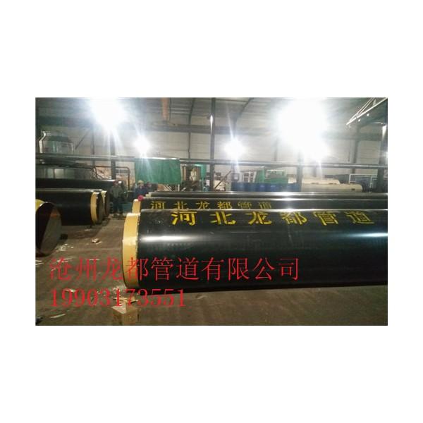 预制式保温钢管生产厂家