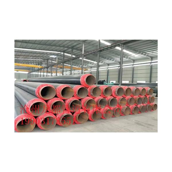 直埋式保温钢管生产厂家