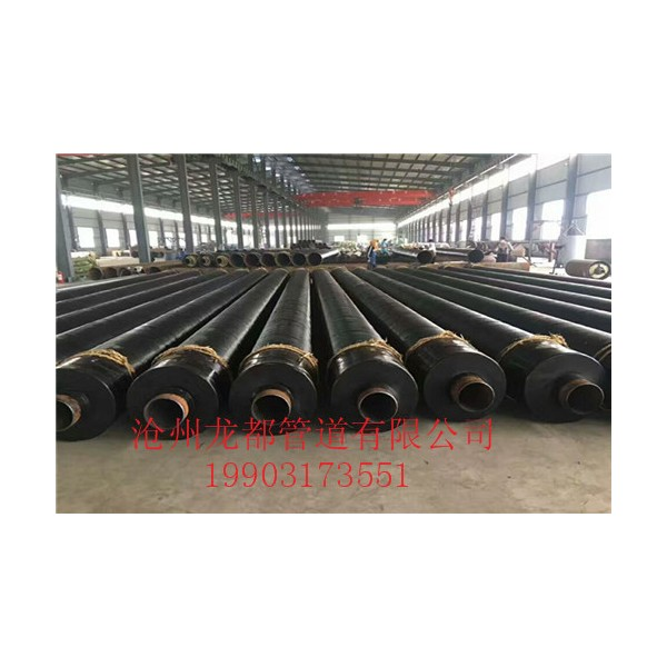 埋地钢套钢保温钢管价格