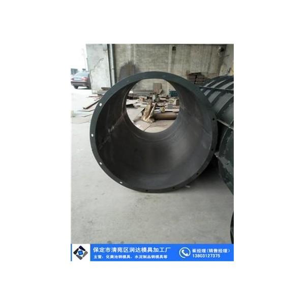 直销组合式化粪池钢模具