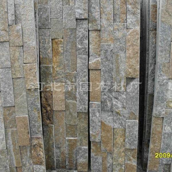 粉石英锈板(锈石英)文化石