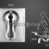 移动厕所防臭型不锈钢返水弯蹲便器
