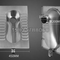 不锈钢蹲便器 SUS304材质 窄板设计减少耗材
